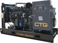CTG AD-700SD