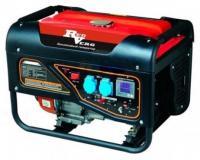 RedVerg RD-G5500N