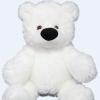 Алина Медведь сидячий «Бублик» 80 см