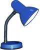 Ultralight MT2077A
